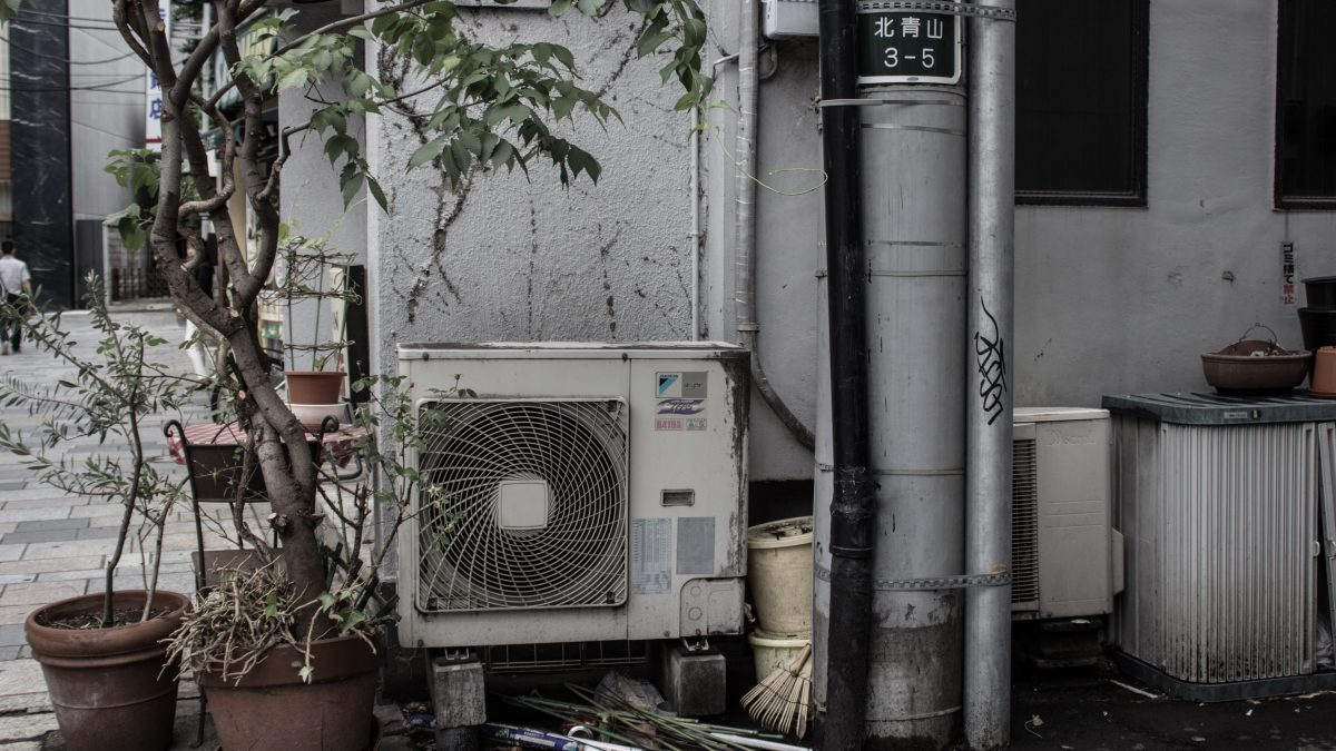 Best 9 Aircon Servicing in Singapore