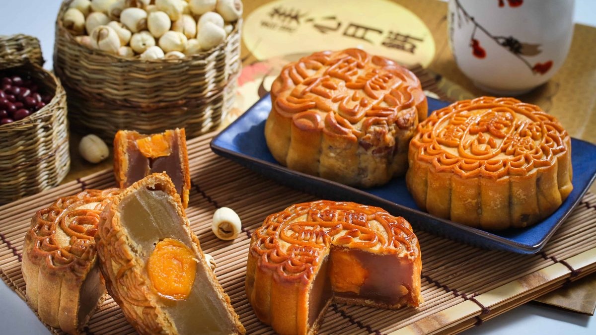 10 Best Mooncakes in Singapore [2021]