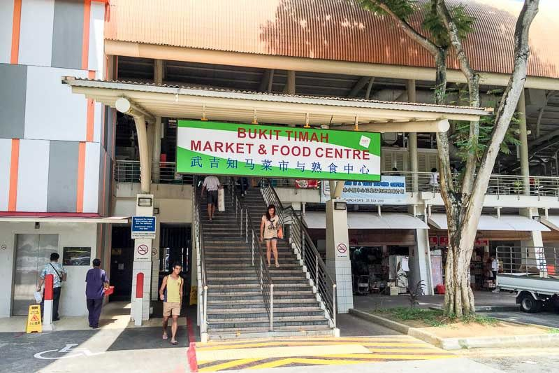 10 Best Food Stalls in Bukit Timah Food Center [2021]