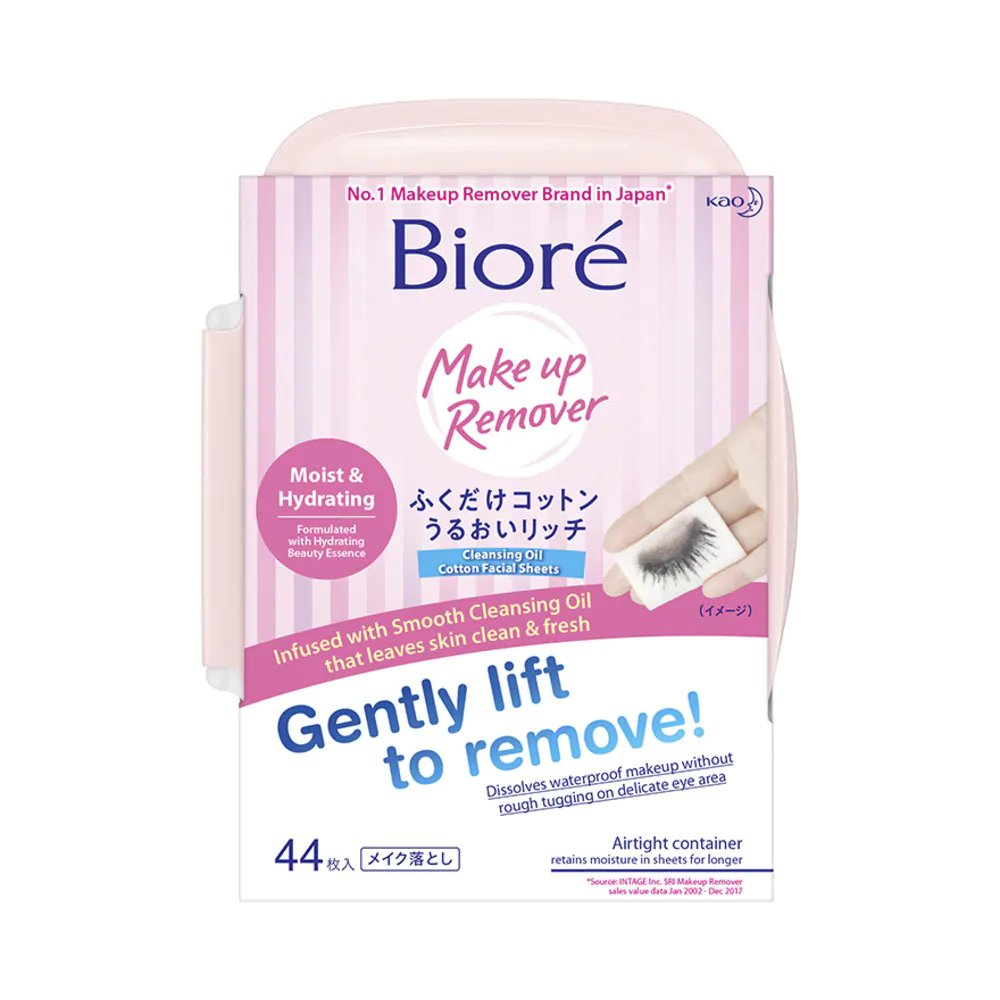 Biore Cleansing Oil Cotton Facial Sheets makeup remover | Biore Cleansing Oil Cotton Facial Sheets Watsons