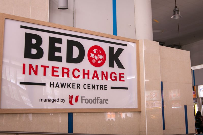 10 Best Food Stalls At Bedok Hawker Centre [2021]
