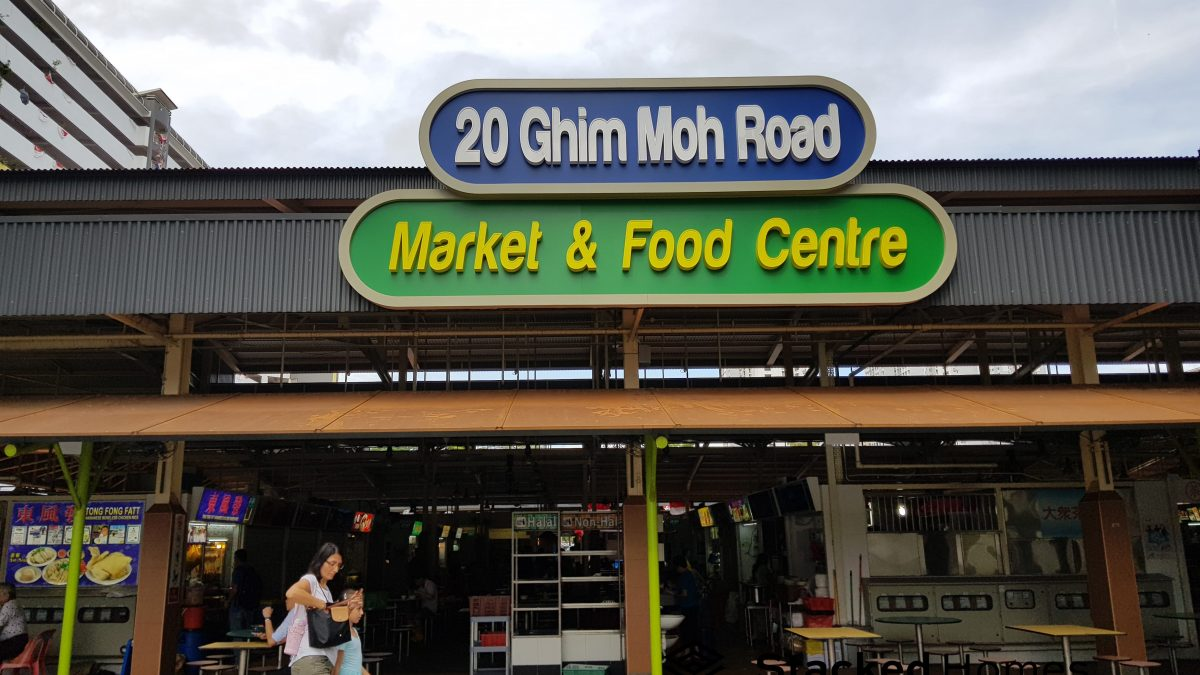 10 Best Food Stalls At Ghim Moh Market [2021]