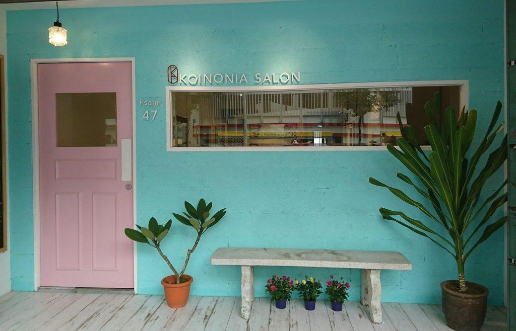 Koinonia Salon | Image taken from Facebook