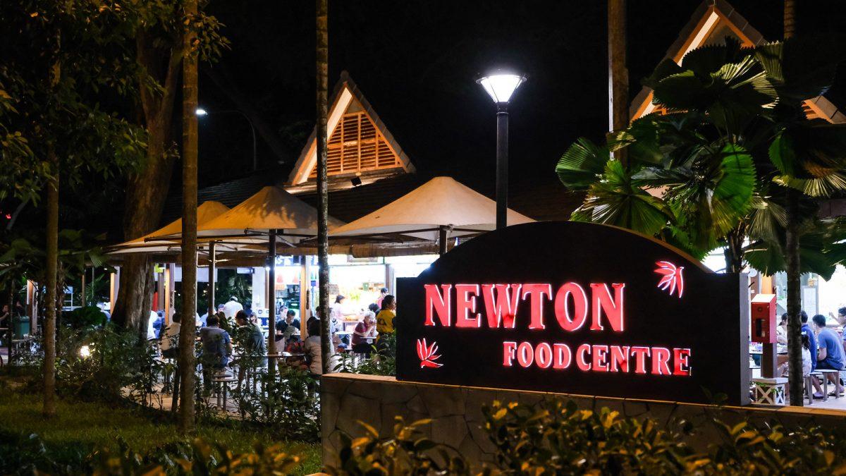 10 Best Food Stalls at Newton Food Centre [2021]