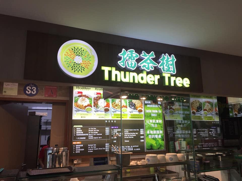 Thunder Tree