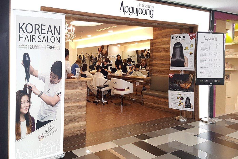 Apgujeong Hair Studio | Image taken from Yellowsing
