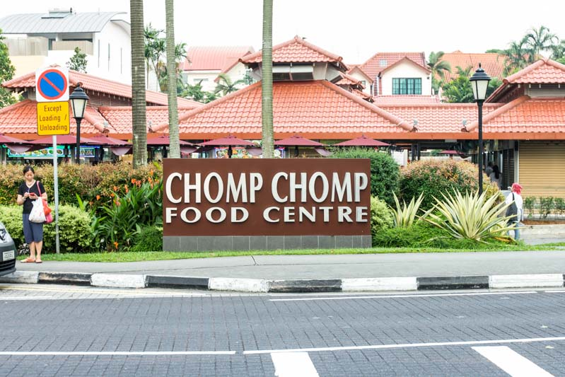 10 Best Food Stalls At Chomp Chomp [2021]