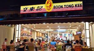 Chicken Rice Restaurant Near Century Square and Sengkang Square