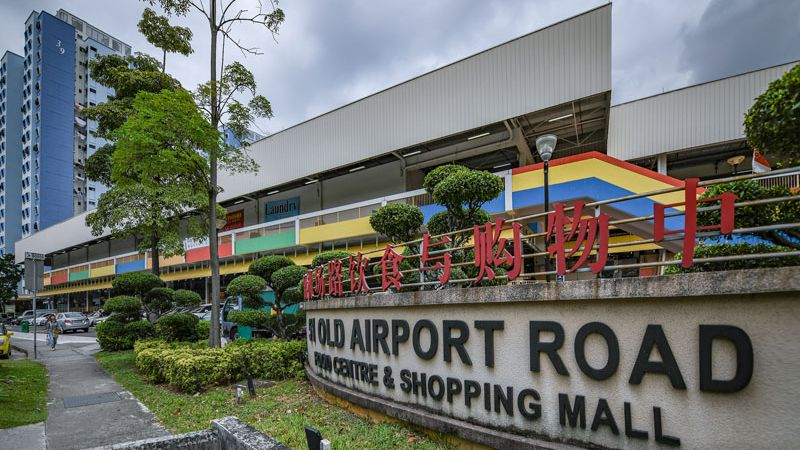 15 Best Food Stalls At Old Airport Road Food Centre [2021]