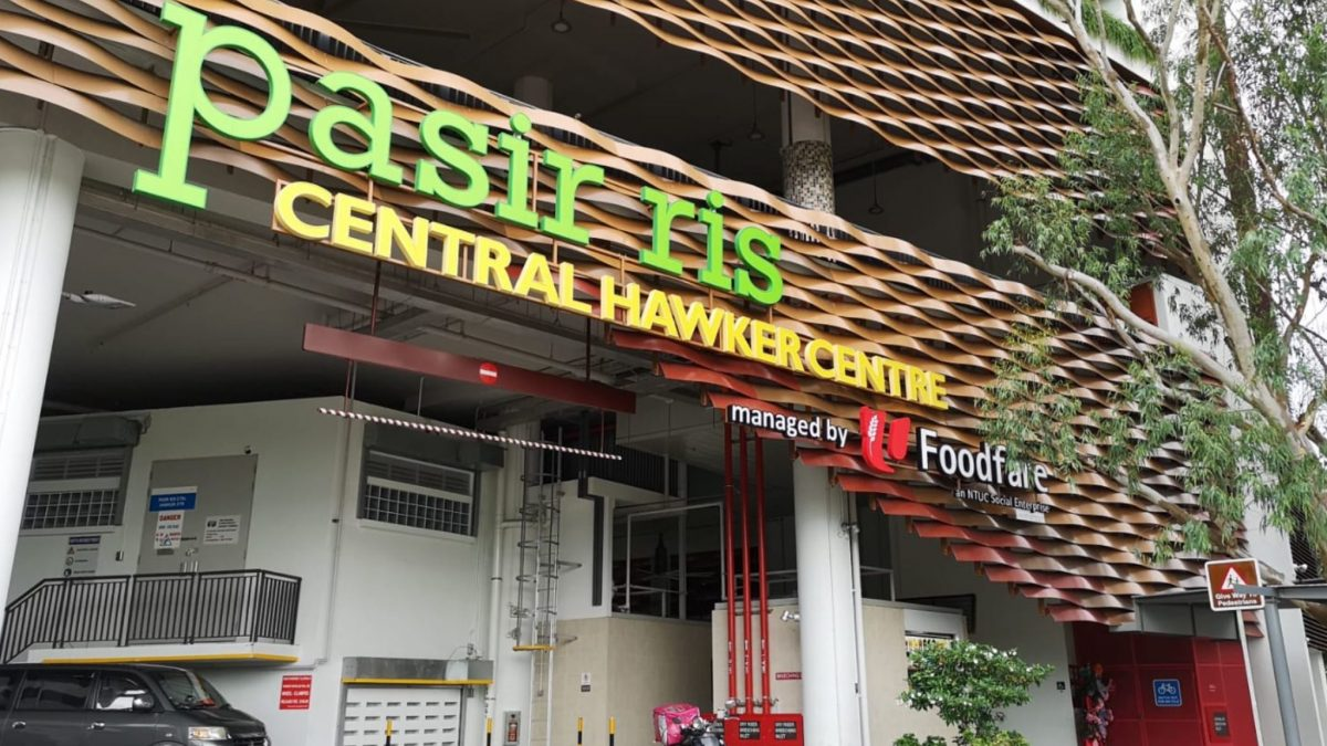 10 Best Food Stalls at Pasir Ris Hawker Centre [2021]