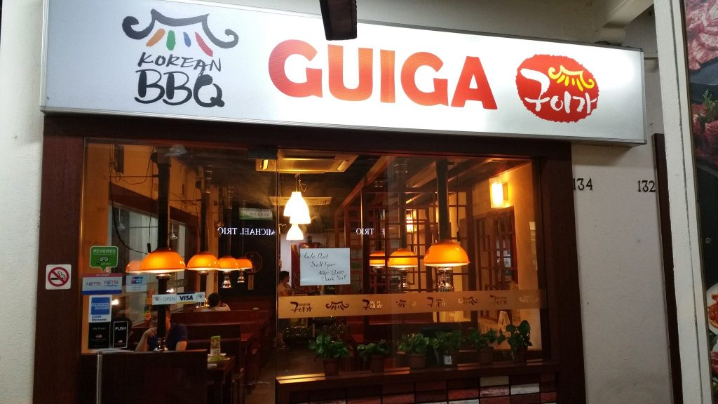 Guiga Korean BBQ | Taken from Facebook