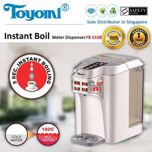 TOYOMI Instant Boil Water Dispenser FB 6108